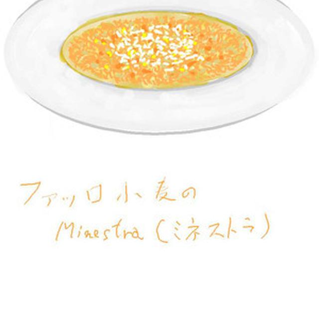 ファッロ麦のMinestra(ミネストラ)