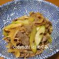牛細切れ肉とセロリのオイスターソス炒め