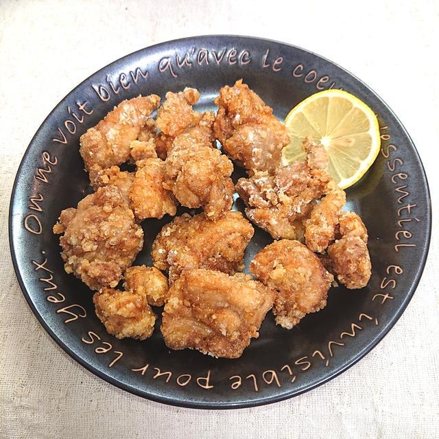 下味は塩こしょうと醤油だけのシンプル美味しい鶏もも唐揚げ(鶏肉)