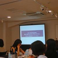 大人女子のためのワイン講座3に参加してきました