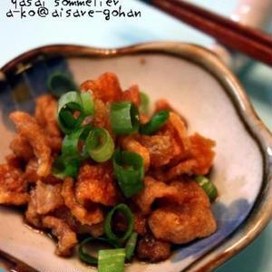 こってり食材をさっぱりと♪「鶏皮×ポン酢」の副菜レシピ