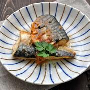 サバの梅肉ソース煮