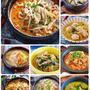 忙しい方必見♪帰って10分で完成!野菜たっぷり『大人気♡おかずスープ10選』【#簡単 #節約 #スープ #一汁一菜 #レシピまとめ】