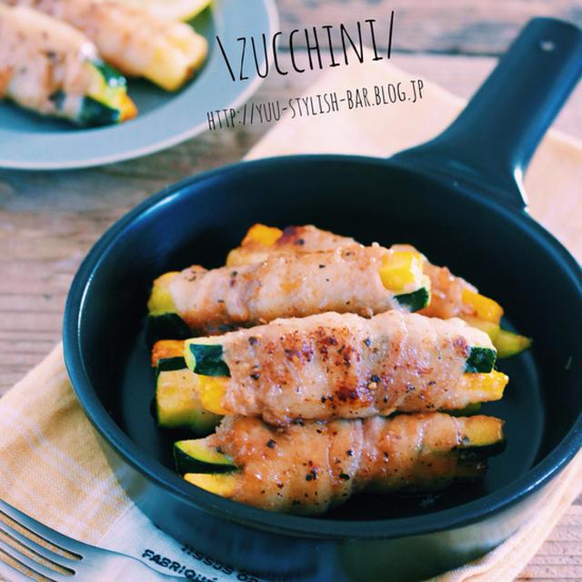 【レシピブログ連載】フライパンでラクラク♡ご飯もお酒もすすむ♡『豚バラズッキーニのガリバタポン』