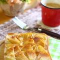 【スパイス大使】「林檎とシナモンのトースト」忙しい朝でもパパッと作れます♪