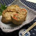 鳥取の郷土料理「いただき」(きんぴらで)(ルクルーゼ)