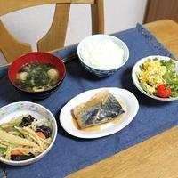 サバの味噌煮とカボチャのマヨカレーサラダでうちごはん(レシピ付)
