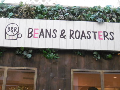 BEANS & ROASTERS CAFE@原宿