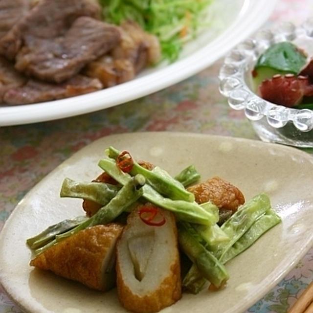 ささげとごぼう天の炒め物 とシンガポールの風景ちょっと。