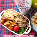 【次男弁当】豚肉のマヨ生姜焼き弁当【晩ごはん】豚なすピーマンのスタミナ味噌炒め
