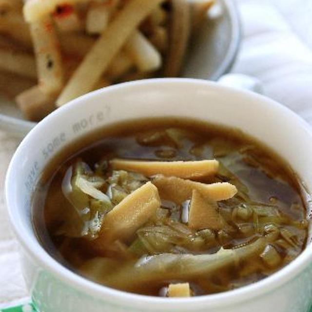 万能和だれとキャベツのスープ