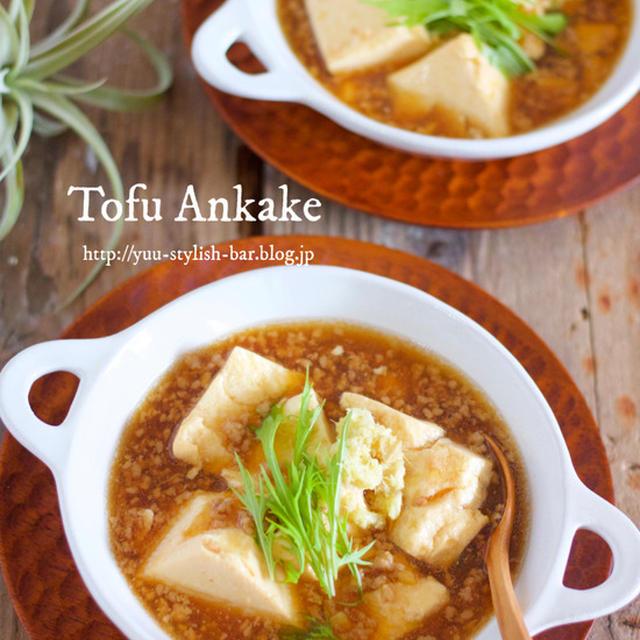 【レシピブログ連載】麺つゆでラクラク♡『絹豆腐の生姜そぼろあんかけ』