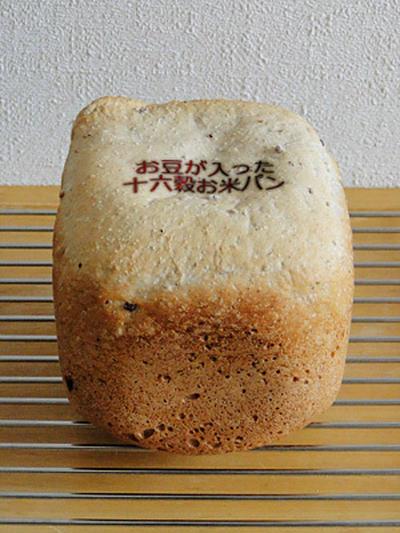 GOPANのパネトーネマザー豆雑穀お米食パン