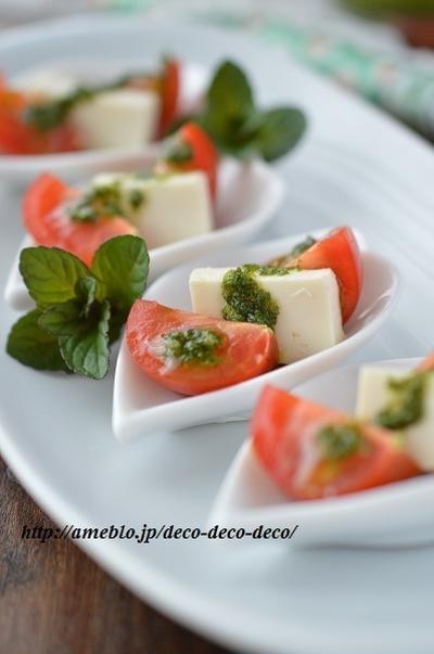 大葉(紫蘇)ジェノベーゼで「塩豆腐とミニトマトの和風カプレーゼ」~美肌に◎です