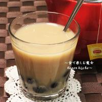 しらたまミルクティー★飲んで美味しい。つるんと食べて美味しい★スイーツ感覚のミルクティ