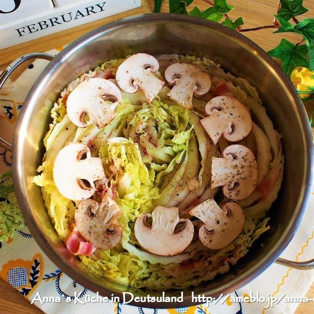 【主菜】白菜一玉食べれる勢いw白菜とベーコンのミルフィーユ蒸し♡ 寝落ちしそう。