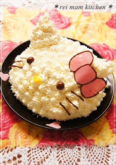 :*:・Birthday cake:*:・