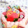 ■娘の誕生日❤