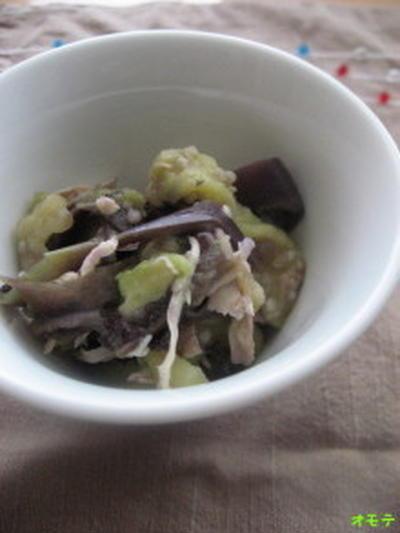 ナスと鶏の梅サラダ&新しい水筒