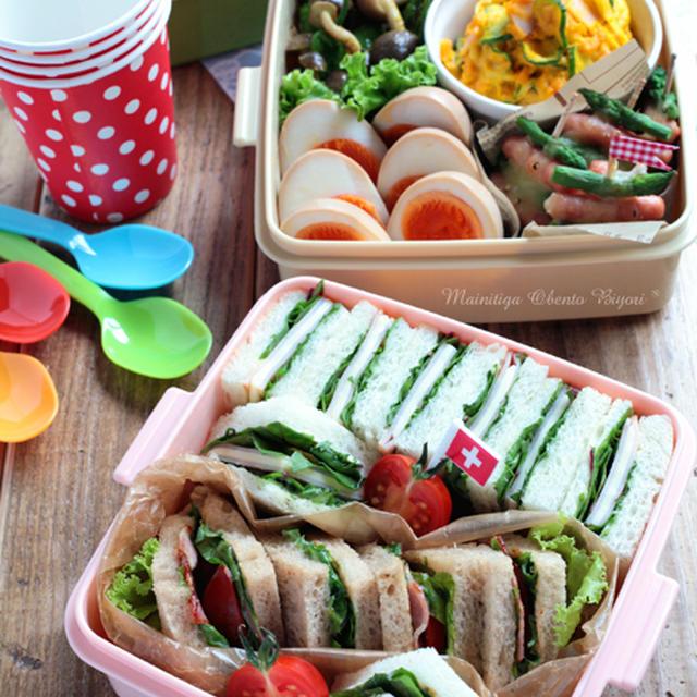 2012運動会サンドイッチのお弁当♪