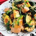 鶏肉とズッキーニの青しそ炒め(動画レシピ)/Chicken and zucchini sauteed with Shiso leaves.