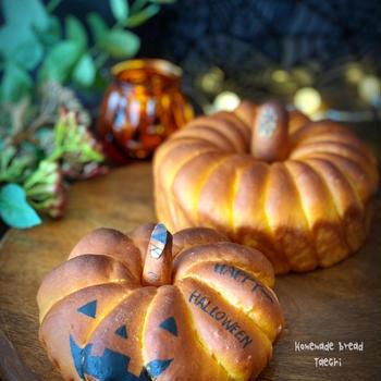 簡単成形のハロウィンかぼちゃちぎりパン
