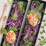 長皿で男前盛り付け♪ハウスの香シリーズで作るアボガドのサラダ