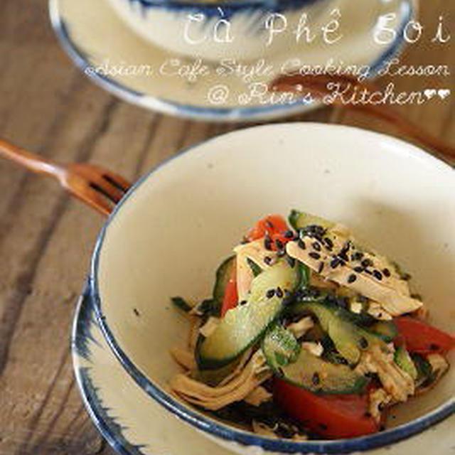 きゅうりと茹で鶏のピリ辛サラダ☆レシピ