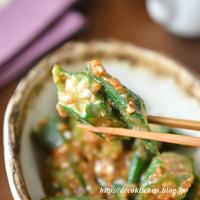 最近お気に入りの簡単オクラレシピ「オクラのピリ辛オイル味噌和え」