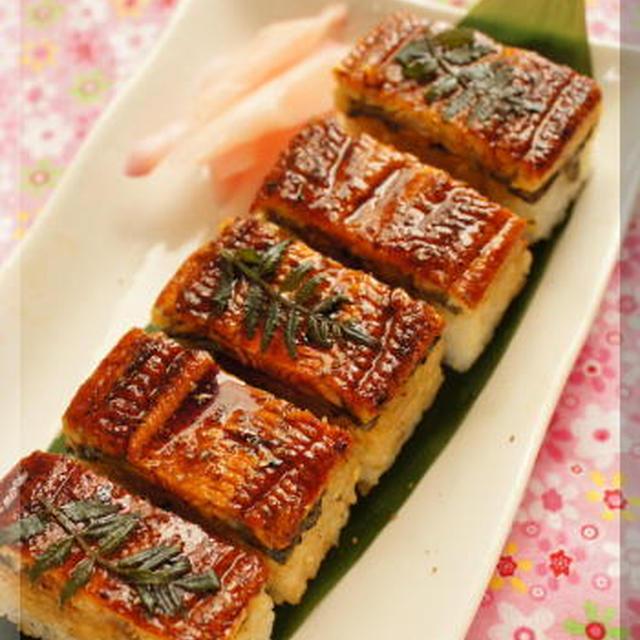 * 土用の丑の日 ♥ うなぎの押し寿司♪