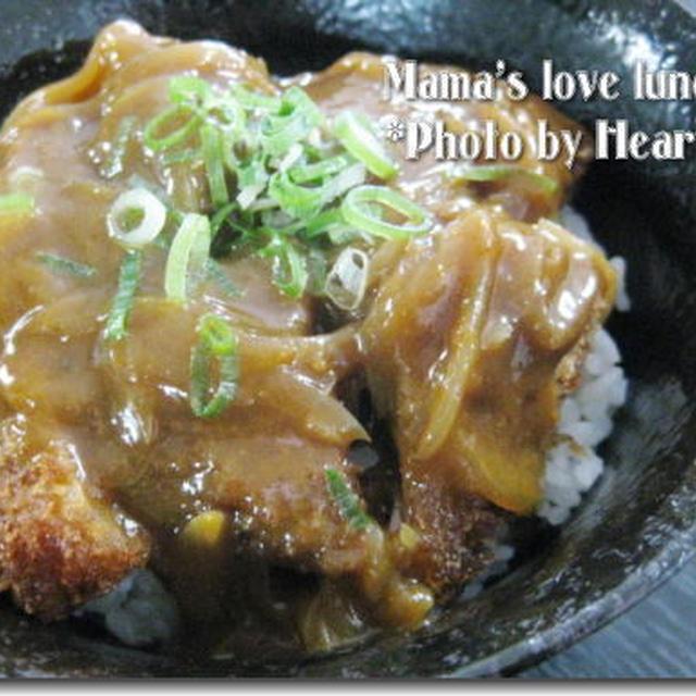 ★次男クンのお昼ごはん『カツカレー丼』