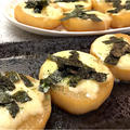 【創作料理】和風大根ステーキ&ブリ香草フライ【簡単レシピ】❁︎