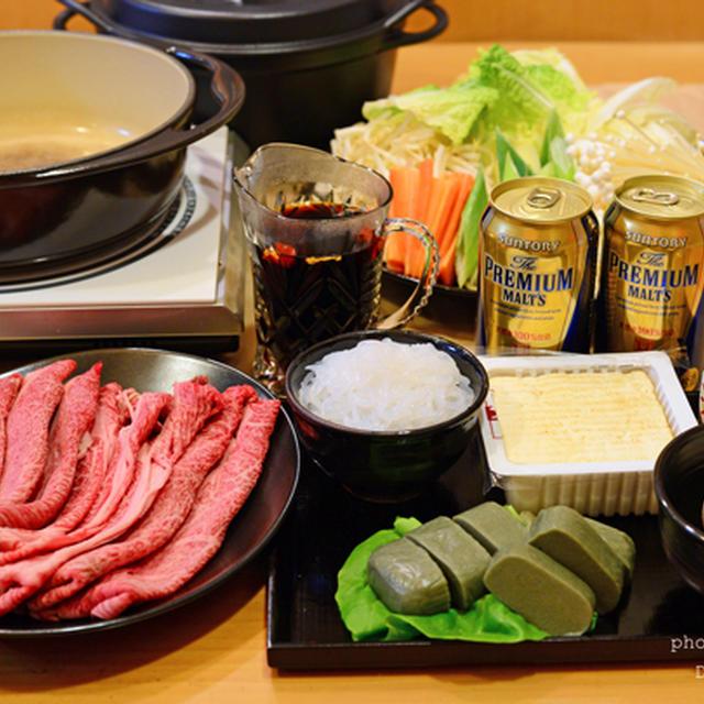 12月21日 月曜日 すき焼き&キムチ鍋(週末の晩ごはん)