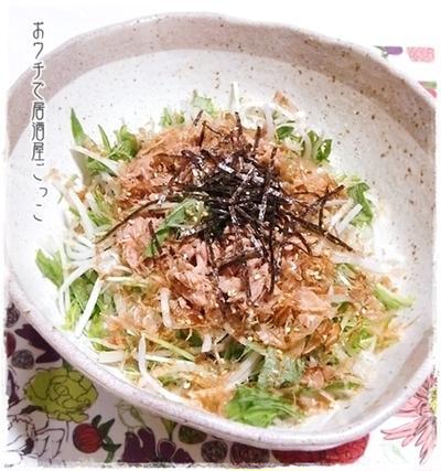 ★大根と水菜のツナサラダ★