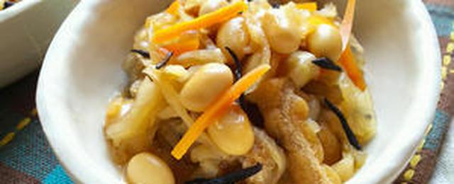 栄養たっぷり♪身体が喜ぶ「切り干し大根×大豆」のおすすめレシピ