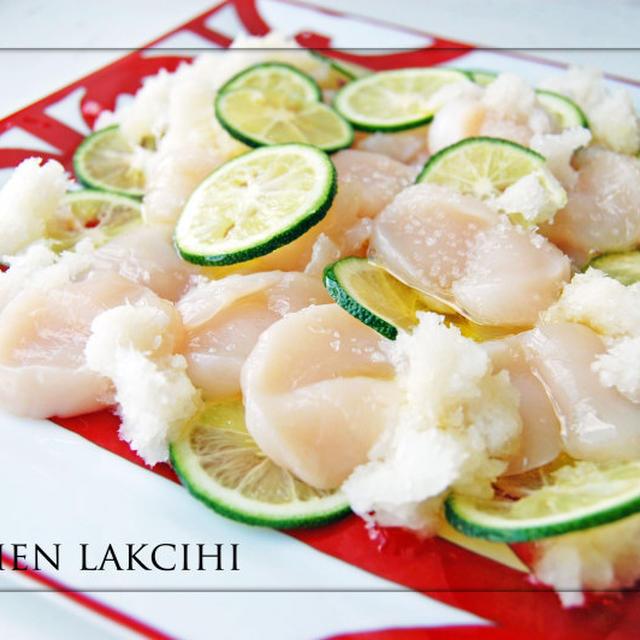 ホタテのすだちおろし塩カルパッチョ【レシピ】