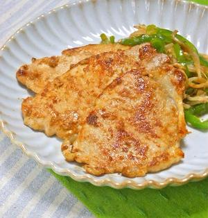 疲労回復元気ごはん〜フライパンでパパッと簡単!ごま香る豚の生姜焼き。