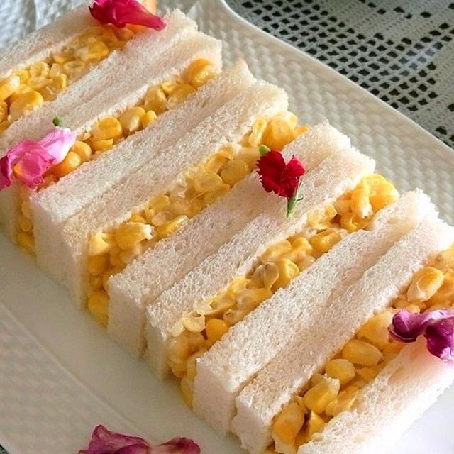 レシピ*とうもろこしのサンドイッチ