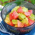 汁まで飲み干すうまさ♪『アボカドとトマトのやみつき♡だしマリネ』【#簡単 #副菜 #酸っぱい系 #和食 #洋食】