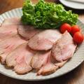 アメリカンポークの味噌漬けロースト 、 かたまり肉の簡単料理