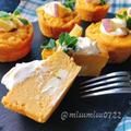 【レシピ動画】お砂糖なし!安納芋のヨーグルトケーキ by Misuzuさん