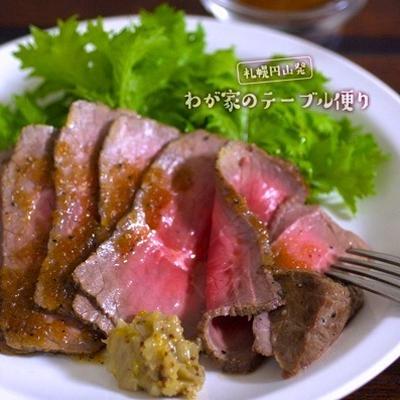 「簡単ローストビーフ」フライパンとレンジ加熱で低温調理