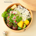 10月9日 金曜日 水菜と香菜のお造りサラダ