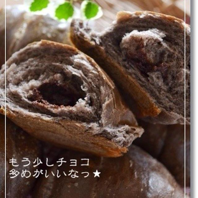 【レシピ】ショコラロール@酒種