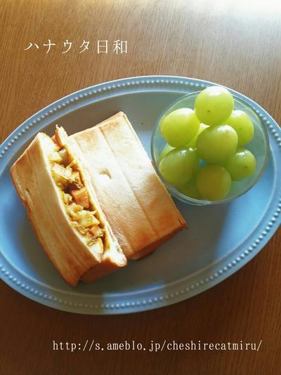 ホットサンドのバリエーション⑥(白菜とベビーハムのカレー炒め)