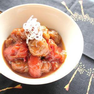 さっぱりだけど味しみしみ!お肉ごろごろ柔らか「黒酢煮」レシピ