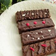 チョコケーキバー
