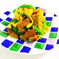 お野菜たっぷりヘルシー!牛肉と野菜のカレー炒め