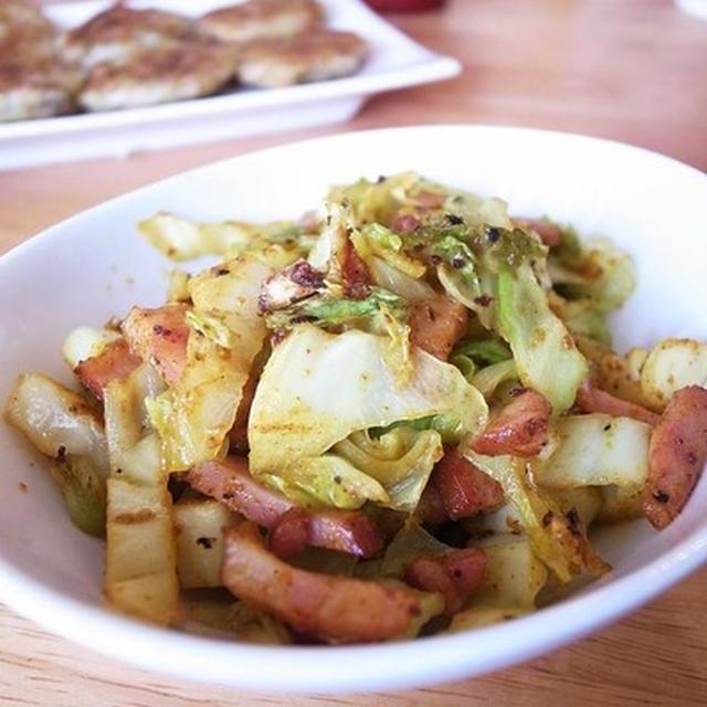 「野菜のカレー炒め」の方程式。キャベツのカレー炒め。パパッとパパ料理