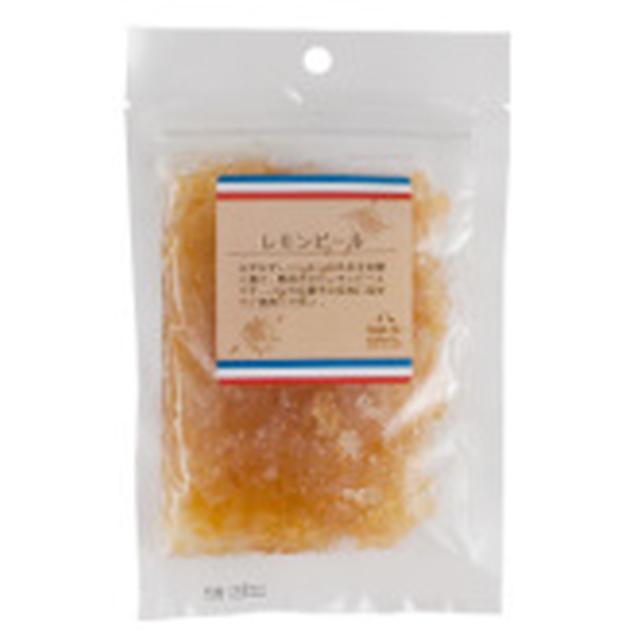 【レシピ】チョコレモンベーグル